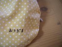 2011_0423_163520dsc00651